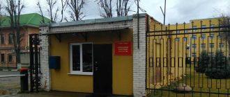 Вход в Краснодарский гарнизонный военный суд
