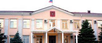 Анапский городской суд Краснодарского края 1