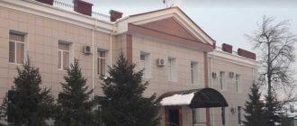 Апшеронский районный суд Краснодарского края 1