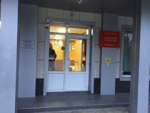 Белореченский районный суд Краснодарского края 2