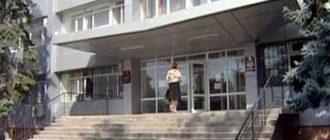 Ейский городской суд Краснодарского края 1