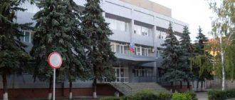 Ейский районный суд Краснодарского края 1