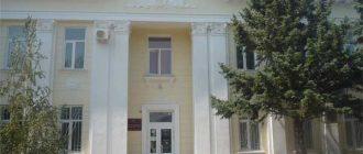 Геленджикский городской суд Краснодарского края 1