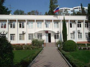 Хостинский районный суд Сочи 1
