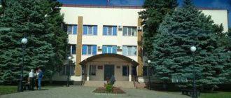 Кореновский районный суд Краснодарского края 1