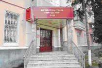 Кропоткинский городской суд Краснодарского края 11