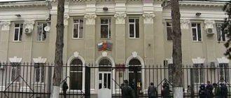 Крымский районный суд Краснодарского края 1