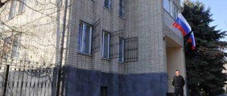Кущевский районный суд Краснодарского края 1