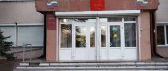 Октябрьский районный суд Новороссийска 2