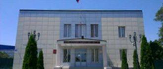 Северский районный суд Краснодарского края 1