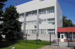 Тихорецкий городской суд Краснодарского края 1