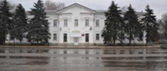 Тимашевский районный суд Краснодарского края 1