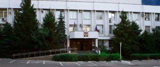 Туапсинский городской суд Краснодарского края 1