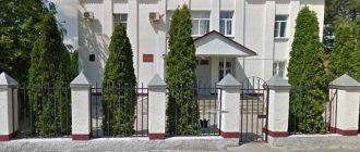 Усть-Лабинский районный суд Краснодарского края 1