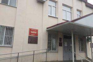 Усть-Лабинский районный суд Краснодарского края 2